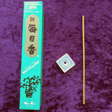 Sage Incense~CIMSSAGE