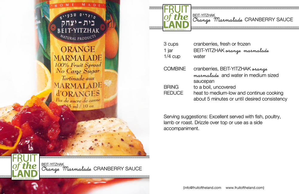 Beit Yitzhak 100% Fruit Spreads - Orange Marmalade