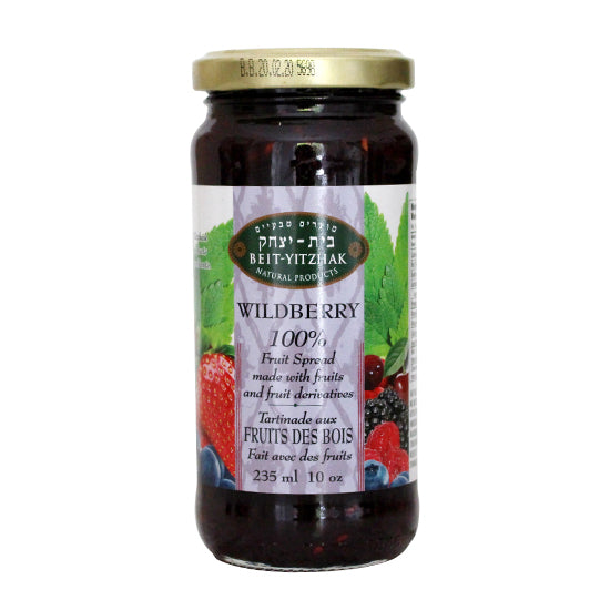 Beit Yitzhak 100% Fruit Spreads - Wildberry