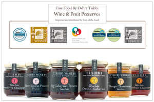Tishbi Cherry Shiraz Wine & Fruit Preserve