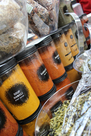 Shuk Spices from Rosemary's Spices! - large jars