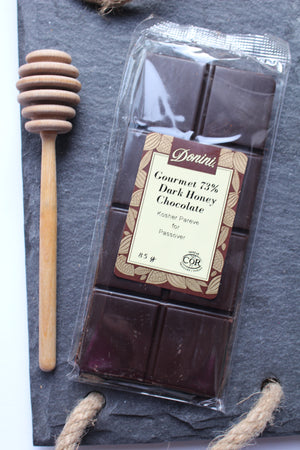 Gourmet 73% Dark Honey Chocolate - Kosher for Passover