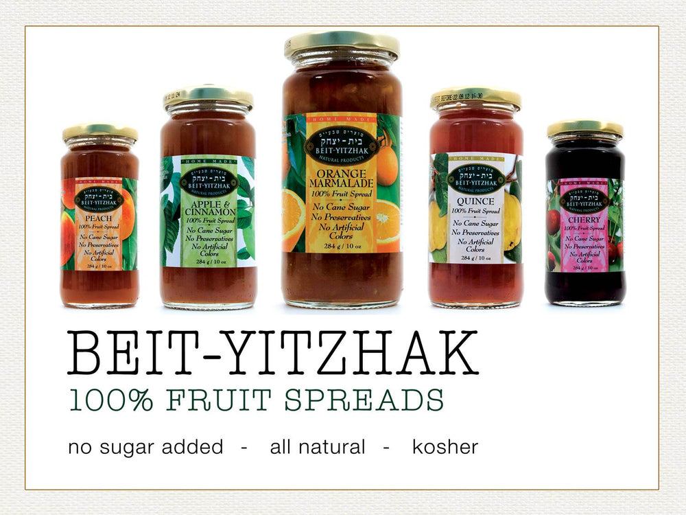 Beit Yitzhak 100% Fruit Spreads - Cherry