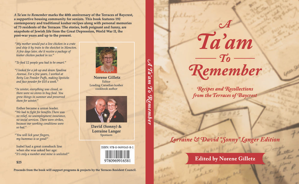 A Ta'am to Remember Cookbook