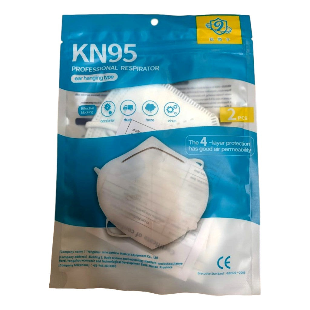 KN95/FFP2 Face Masks - Pack of 2