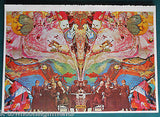 MIDGET'S DREAM PSYCHEDELIC BLINK VINTAGE PETER MAX GRAPHIC ART POSTER PRINT - K-townConsignments