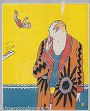 JAPANESE KIMONO SWIMSUIT REA COVER ART GRAPHIC ILLUSTRATED LIFE MAGAZINE 1930 - K-townConsignments