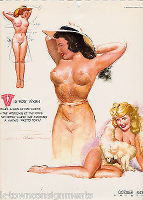 PIN-UP GIRL V IS FOR VIXEN VINTAGE 1950s CHEESECAKE GRAPHIC ART POSTER PRINT - K-townConsignments
