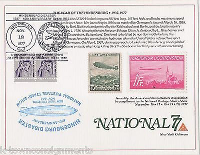 HINDENBURG DISASTER 40th ANNIVERSARY NEW YORK COLISEUM NATIONAL '77 STAMP CARD - K-townConsignments