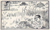 AUTHOR WRITER'S BLOCK HUMOR ORIGINAL NEWSPAPER COMIC ART SIGNED INK SKETCH - K-townConsignments