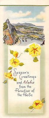 ALOHA FROM HAWAII VINTAGE GRAPHIC ART CHRISTMAS GREETINGS CARD & POSTED ENVELOPE - K-townConsignments