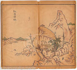 JAPANESE COUNTRYSIDE MOUNTAIN HOMES ANTIQUE ASIAN ART GRAPHIC ILLUSTRATION PRINT - K-townConsignments