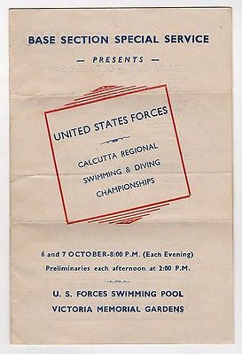 WWII US SPECIAL FORCES CALCUTTA SWIMMING & DIVING CHAMPIONSHIPS VINTAGE PROGRAM - K-townConsignments