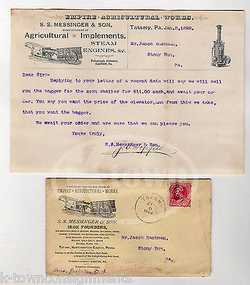 MESSINGER EMPIRE AGRICULTURE WORKS TATAMY PA FARMING ANTIQUE SIGNED ADVERTISING - K-townConsignments