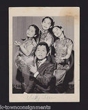 VICKY LIN & ELIZABETH LIN CHILD ENTERTAINERS VINTAGE AUTOGRAPH SIGNED PHOTO - K-townConsignments