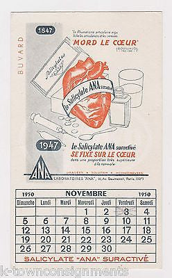 Blotters Merchandise & Memorabilia Ink Blotter Advertising Card