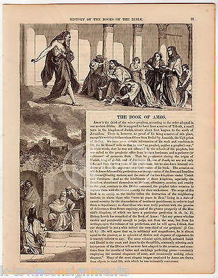 Amos Minor Prophet Antique Christian Bible Stories Graphic Art Engraving Print - K-townConsignments