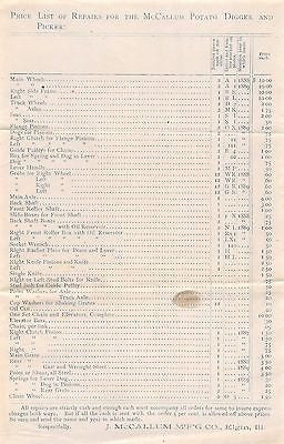 MCCALLUM STEEL WAGON WHEELS ELGIN ILLINOIS ANTIQUE ADVERTISING PRICE LIST MAILER - K-townConsignments