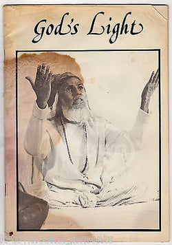 BAWA MUHAIYADDEEN GOD'S LIGHT SUFI MYSTIC VINTAGE MUSLIM RELIGIOUS BOOKLET 1975 - K-townConsignments