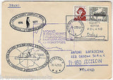 POLISH KRILL EXPEDITION ANTARCTICA VINTAGE POSTAL STAMP MAIL COVER 1977 - K-townConsignments