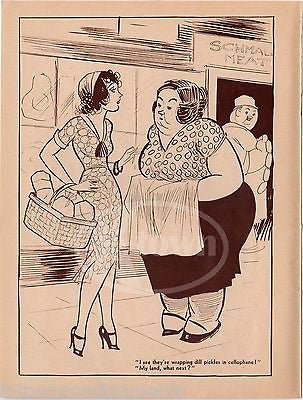 WRAPPING DILL PICKLES VINTAGE 1930s SAFE SEX ADULT HUMOR GRAPHIC CARTOON PRINT - K-townConsignments