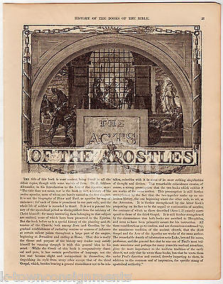 Acts of the Apostles Antique Christian Scripture Graphic Art Engraving Print - K-townConsignments