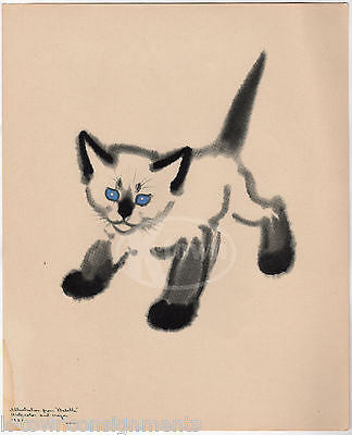 BABETTE CUTE LITTLE KITTEN CAT VINTAGE POSTER PRINT BY CLARE TURLAY NEWBERRY - K-townConsignments