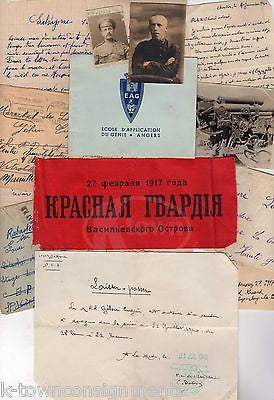 RED GUARD ARMBAND RUSSIAN SOLDIER 404th ARTILLERY MILITARY PHOTO DOCUMENTS GROUP - K-townConsignments