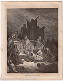 Plague of Jerusalem Zechariah 14 Religious Antique Family Bible Engraving Print - K-townConsignments
