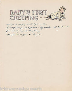 Baby's First Creeping Baby Crawling Antique Graphic Illlustration Nursery Print - K-townConsignments