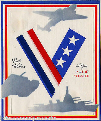 VICTORY TO YOU IN THE SERVICE VINTAGE WWII HOMEFRONT GRAPHIC GREETINGS CARD 1003 - K-townConsignments