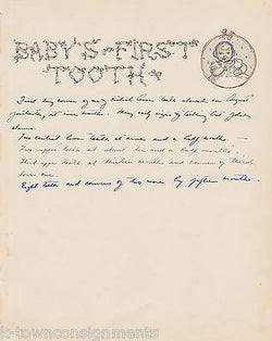 Baby's First Tooth Antique Graphic Illlustration Nursery Print - K-townConsignments