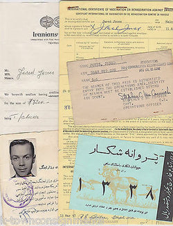 1960s UNUSUAL MIDDLE EAST US GOVERNMENT OFFICIAL JARED JONES DOCUMENTS LOT 2 - K-townConsignments