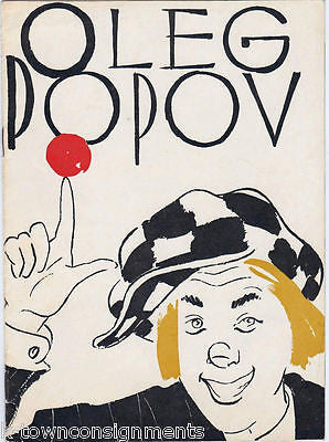OLEG POPOV RUSSIAN CIRCUS CLOWN VINTAGE GRAPHIC BOOKLET - K-townConsignments