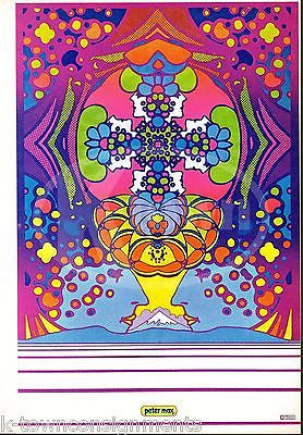2000 LIGHT YEARS PSYCHEDELIC VINTAGE PETER MAX GRAPHIC ART POSTER PRINT - K-townConsignments