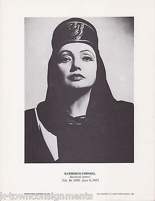 Katherine Cornell Actress Theatre Vintage Portrait Gallery Poster Photo Print - K-townConsignments