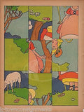 LITTLE BO PEEP LOST HER SHEEP ANTIQUE GRAPHIC ART KIDS CRAFTS PUZZLE PRINT - K-townConsignments