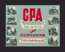 Cathay Pacific Airways To The Far East Vintage Graphic Advertising Luggage Sticker Decal