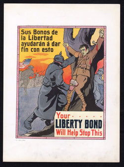 Your Liberty Bonds Will Stop the Germans Vintage WWI Spanish Propaganda Poster Print