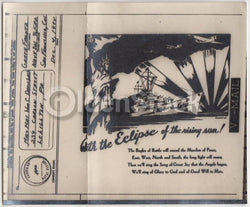 Naval Victory Over Japan Vintage WWII Graphic Art V-Mail Letter