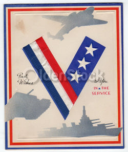 John Rodman Drake Quote V for Victory Vintage WWII Patriotic Greeting Card