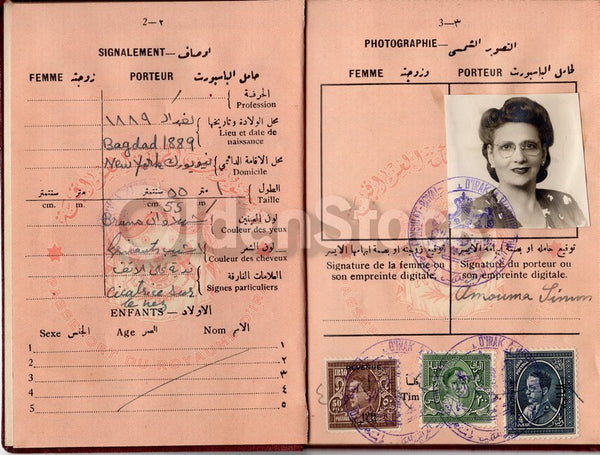 Arab League era Iraqi Passport Travel Document 1947 with travel to the US 1950s