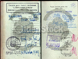 Matei Socor Romanian Jewish Communist Politician Diplomatic Passport Document