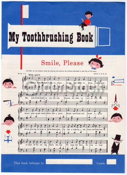 My Tooth Brushing Song Vintage Educational Dental Health Poster Booklet