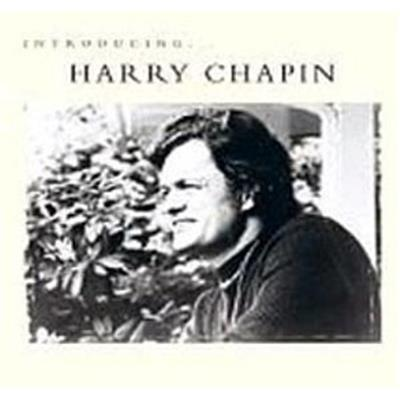 Introducing Harry Chapin - The Elektra Years
