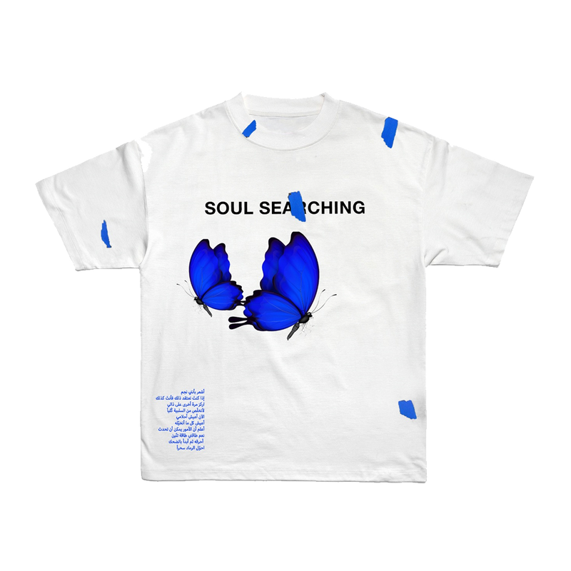 Soul Searching Paradise T-Shirt