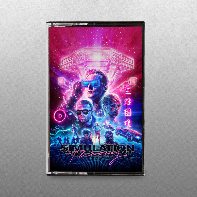 Simulation Theory (Cassette)