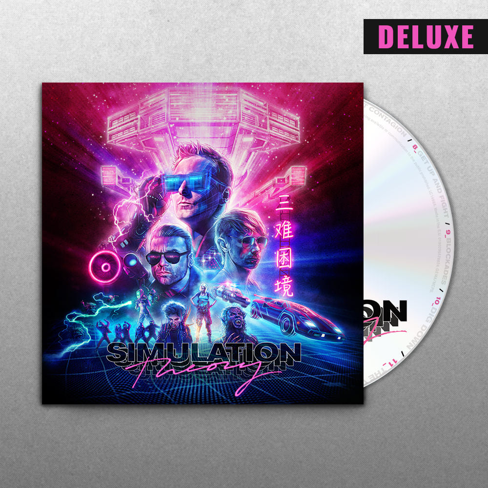 Simulation Theory (Deluxe CD)