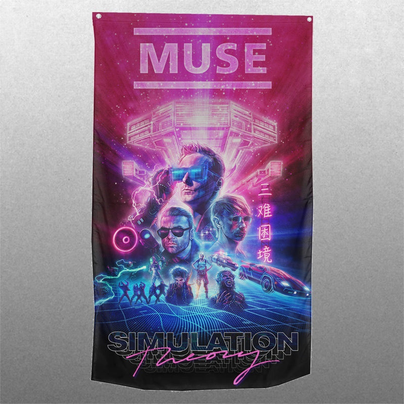 Simulation Theory Flag