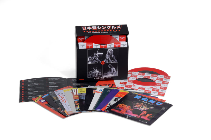 The Japanese Singles 1978-1984 Red Vinyl Boxed Set